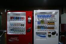 부담없는 자판기도 있어요